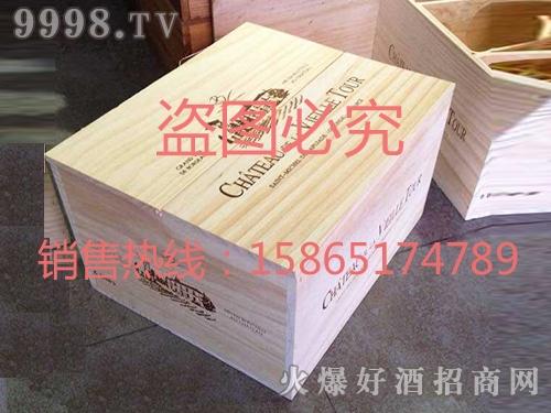 海源工艺・四方白橡木酒盒