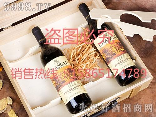 海源工艺・四支木酒盒