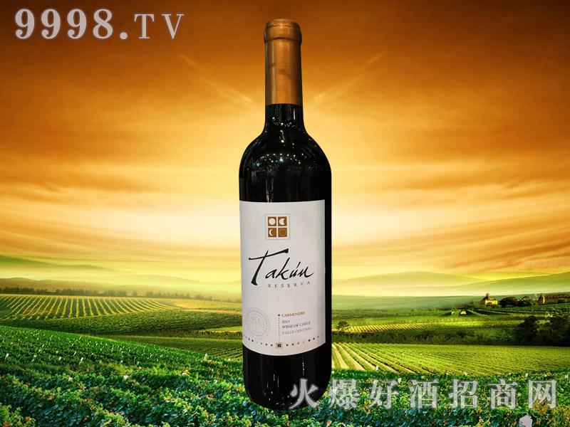 智利塔昆珍藏卡曼尼红葡萄酒