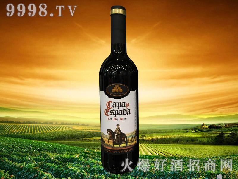 西班牙骑士庄园红葡萄酒