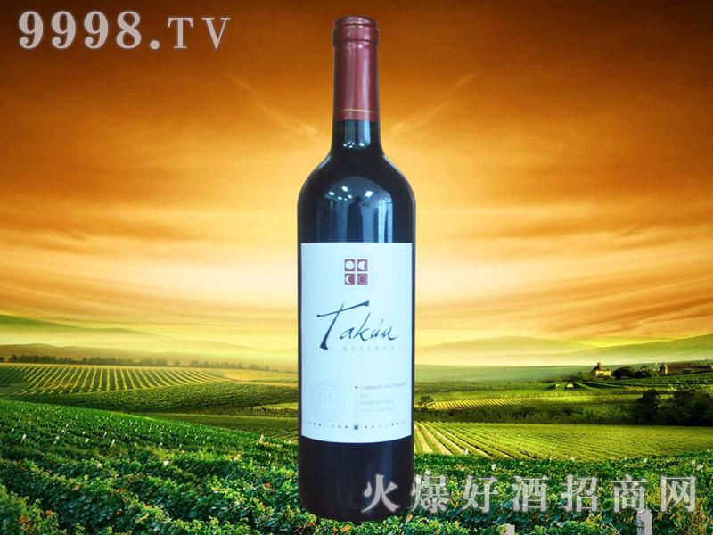 塔昆珍藏赤霞珠红葡萄酒