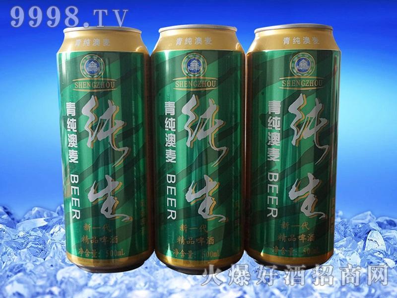 500ml青纯澳麦纯生啤酒