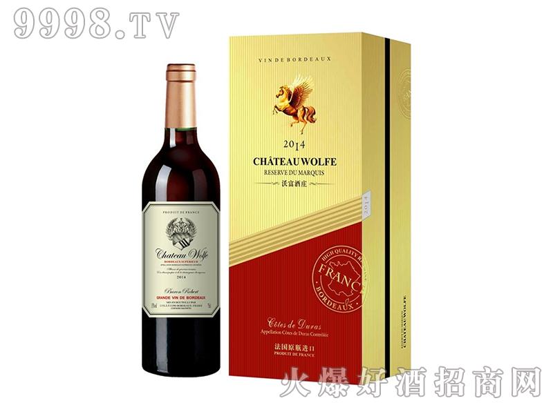 法国原瓶进口礼盒
