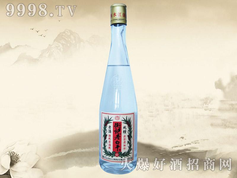 衡记老白干时尚光瓶42°1×12
