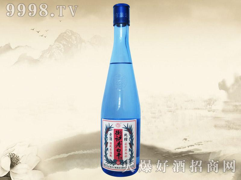 衡记老白干时尚光瓶52°1×12