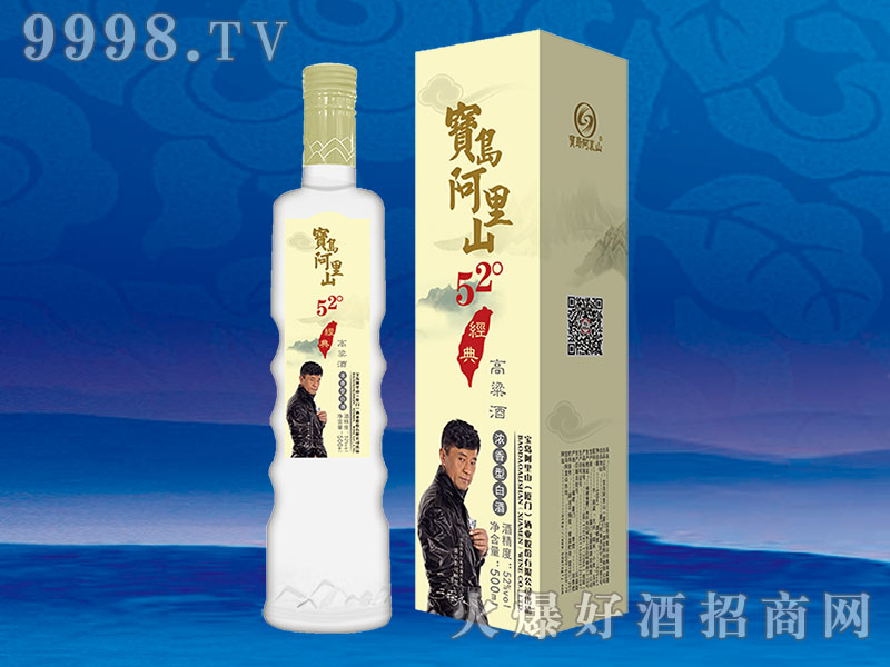 42°宝岛阿里山(经典高粱酒)-白酒招商信息