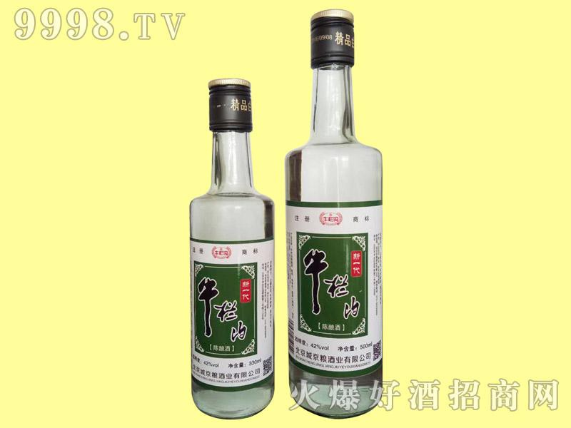 新一代牛栏沟陈酿酒330ml、500ml