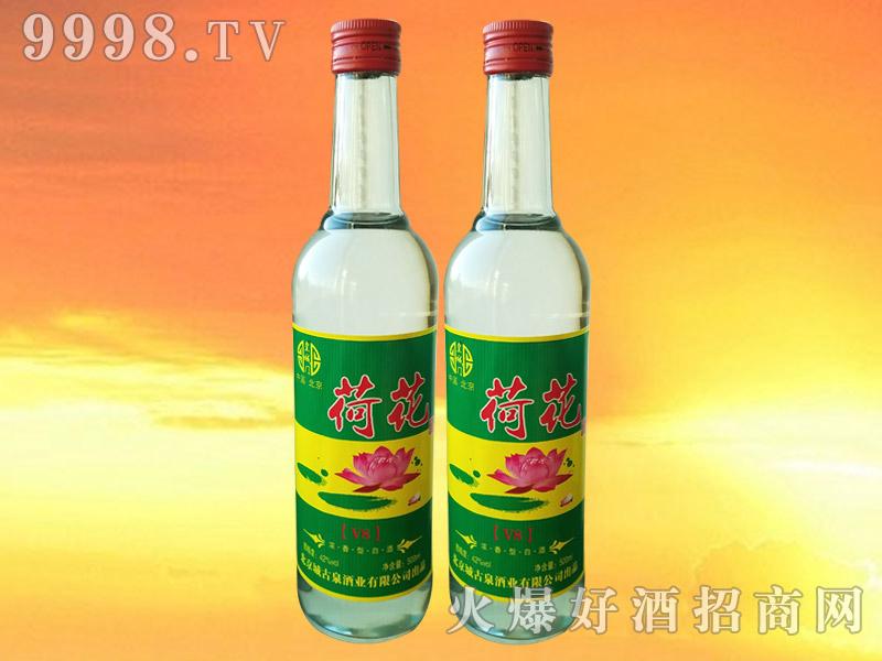 皇城门荷花酒V8