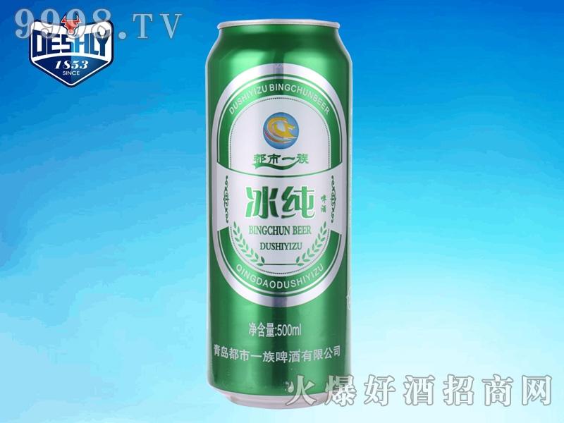 德仕利冰纯啤酒罐装500ml