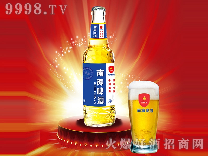 330ml南海啤酒白瓶