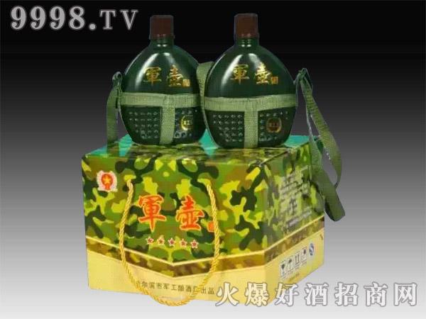 军壶酒(箱)