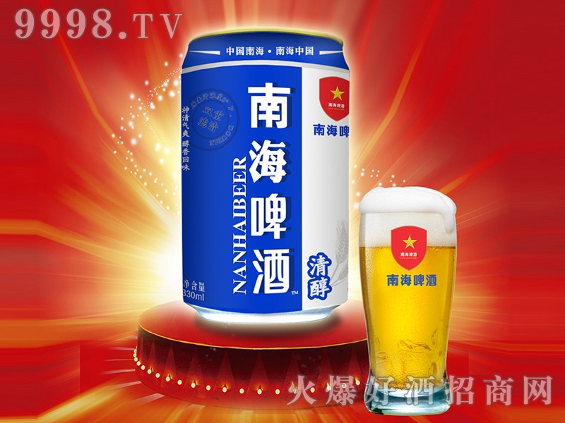 330ml南海啤酒(罐)