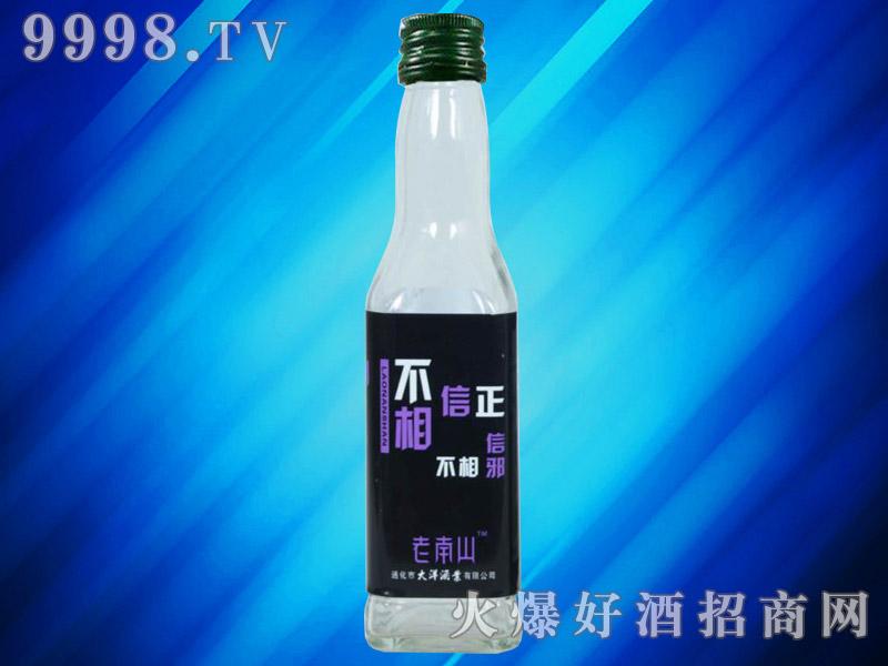老南山配制酒(相信正)