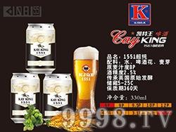 凯特王超纯罐啤酒8度