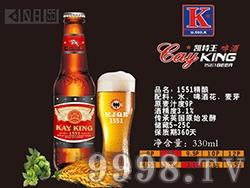 凯特王精酿啤酒9度