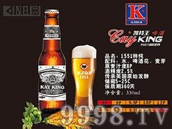 凯特王特纯啤酒8度