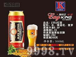 凯爵骑兵1551红冠啤酒