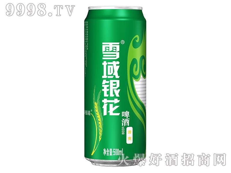 雪域银花啤酒清爽500ml