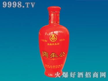 正达喷涂玻璃瓶陶朱公YTP-002-500ml