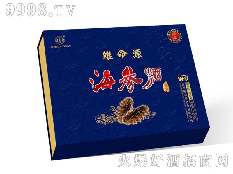 维命源海参酒・露酒(蓝盒)