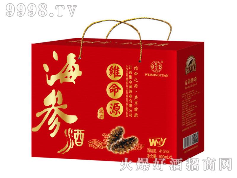 维命源海参酒・露酒(红盒)