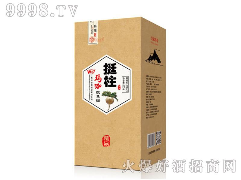 维命源挺柱玛咖胶龟酒(精品)