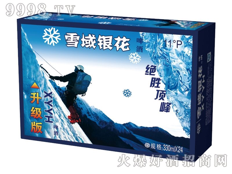 330mlx24雪域银花啤酒决胜顶峰11度