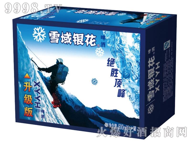 8度雪域银花啤酒决胜顶峰500mlx20