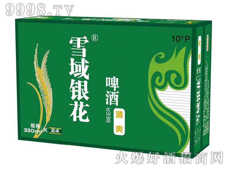 10度雪域银花啤酒清爽-330ml