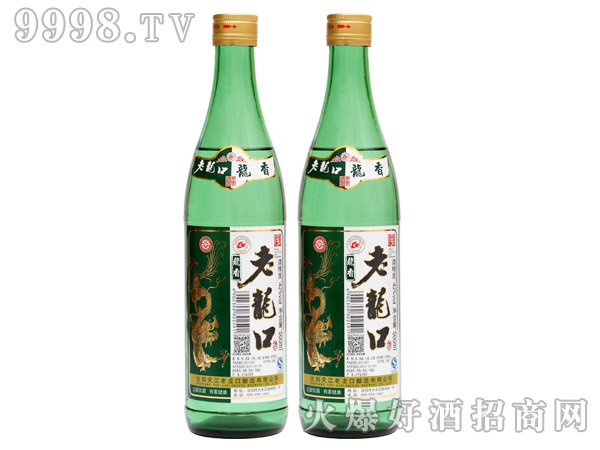 老龙口酒龙香42°