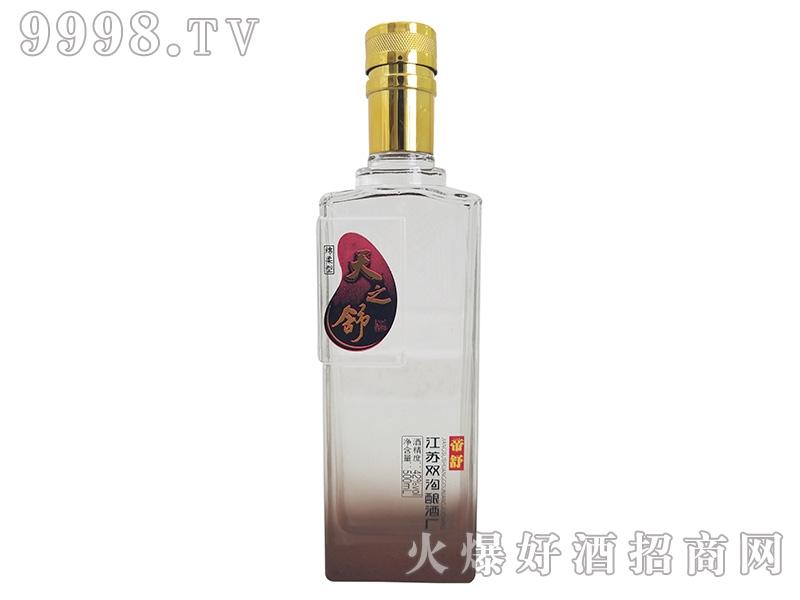 天之舒酒帝舒瓶装(正面)