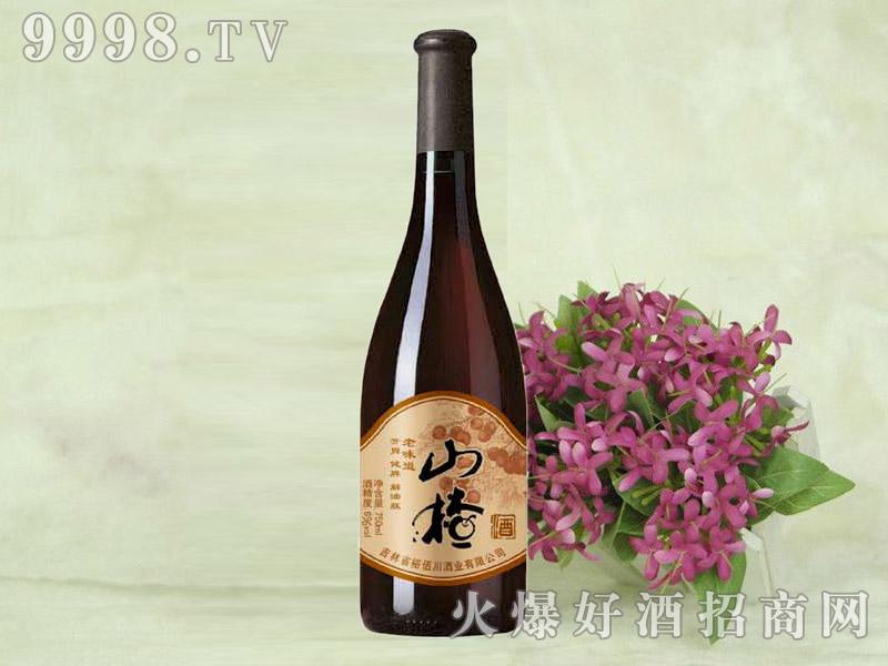 老味道山楂酒