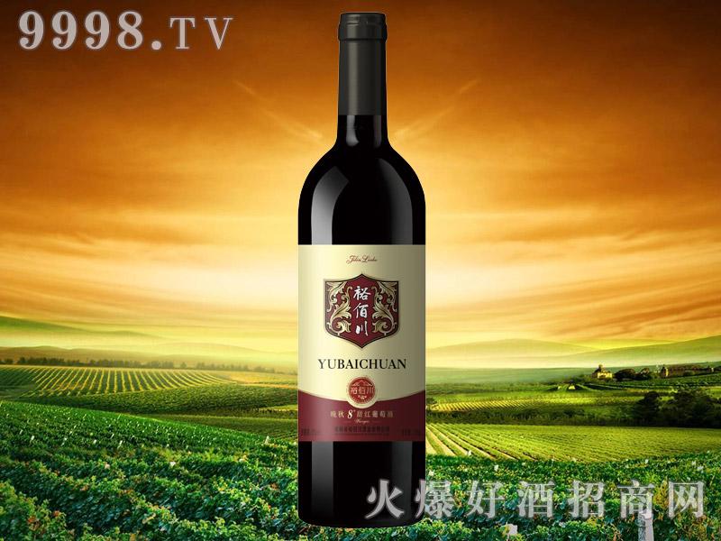 裕佰川晚秋8度甜红葡萄酒