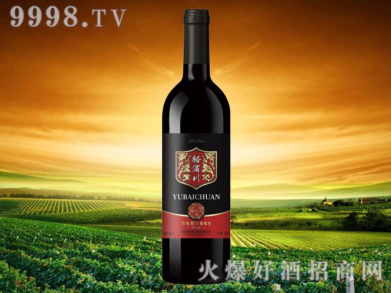 裕佰川雪域10度红葡萄酒