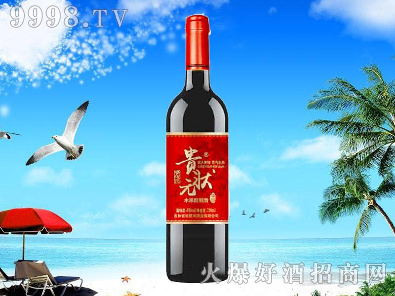 贵状元水果配制酒(葡萄味)750ML