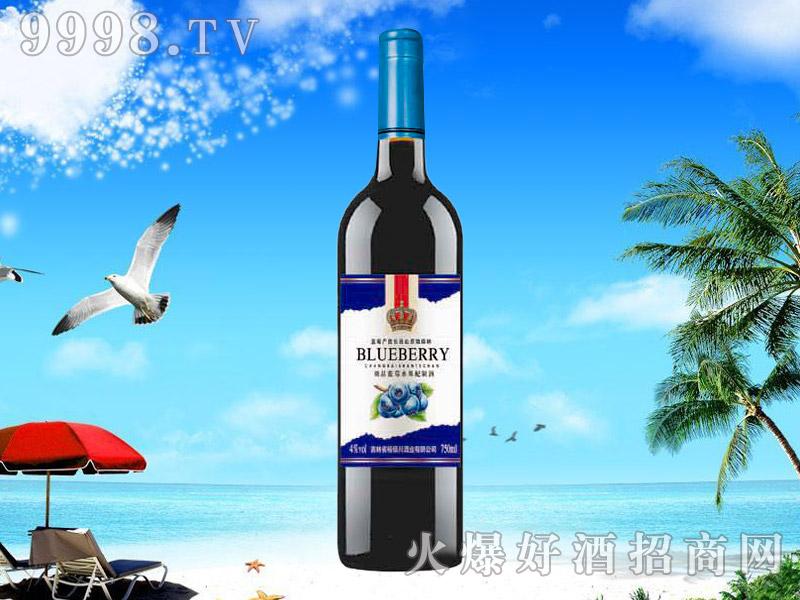 极品蓝莓水果配制酒750ML