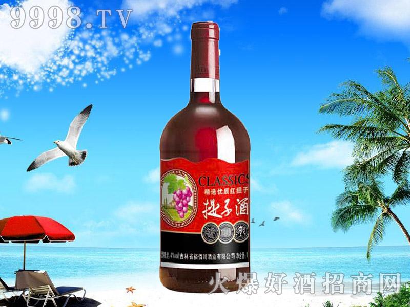 红提子配制酒1L