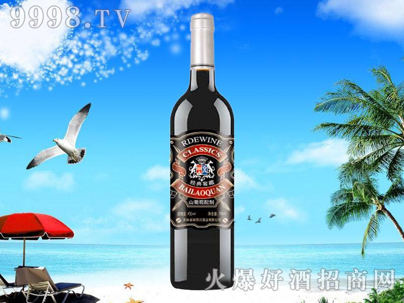 窖藏葡萄水果配制酒750ML