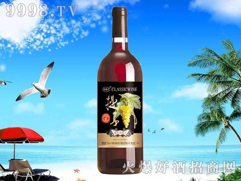 精选黑提子酒(配制型)1.5L