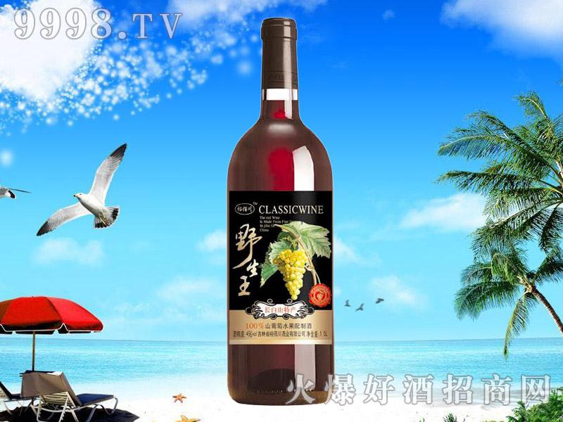 野生王提子酒(配制型)1.5L