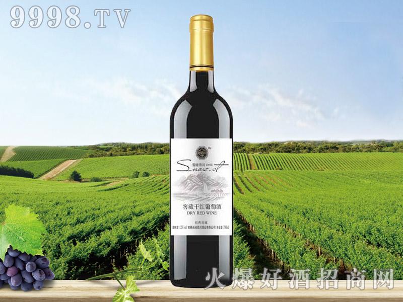 裕佰川窖藏干红葡萄酒