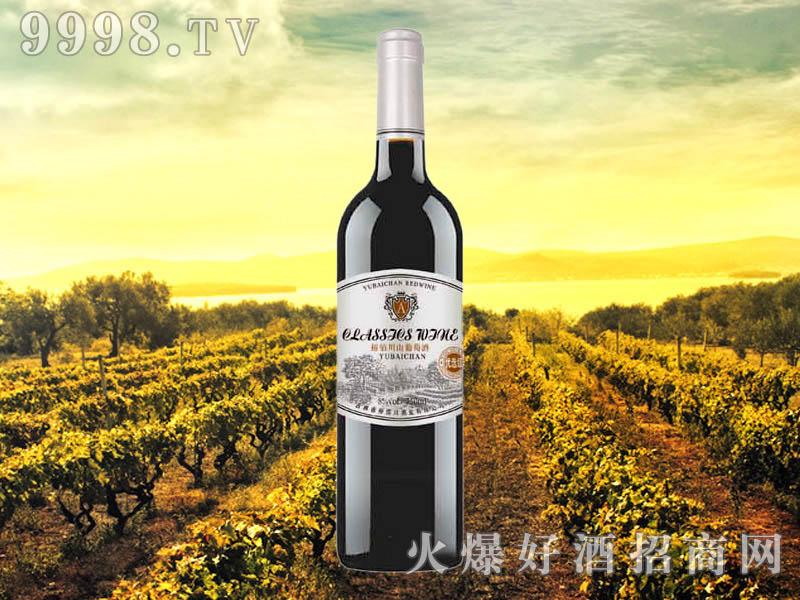 裕佰川红葡萄酒(白标)