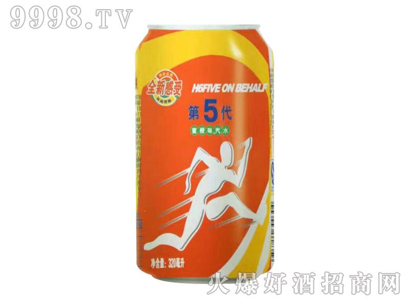 青源新5代蜜橙味汽水320ml