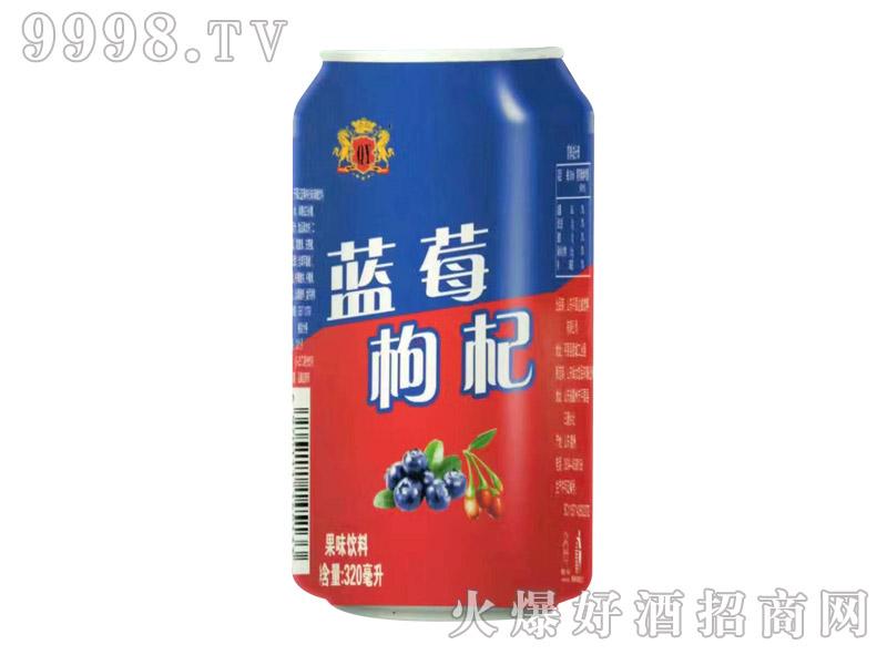 青源蓝莓枸杞果味饮料320ml