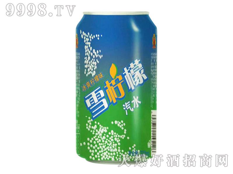 青源冰爽雪柠檬汽水320ml