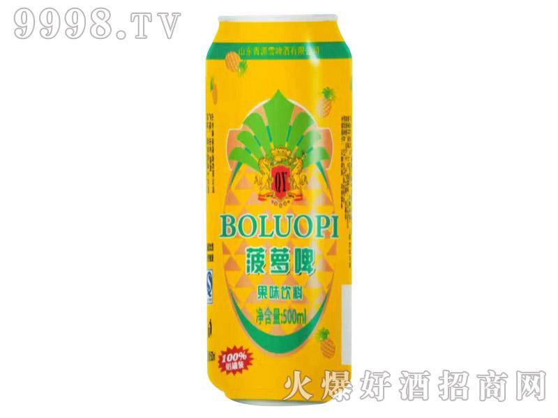 青源菠萝啤果味饮料500ml