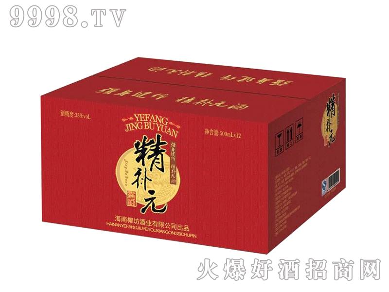 精补元露酒500ml-箱装
