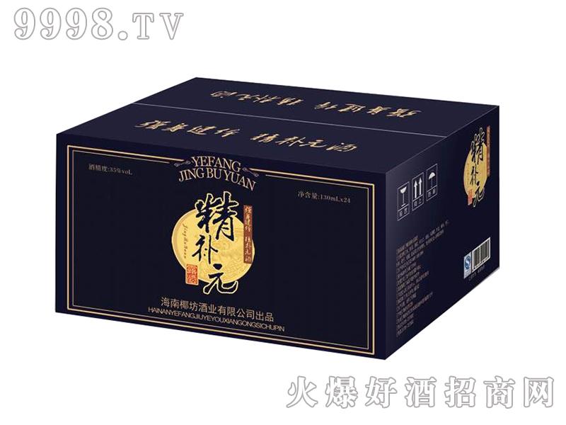 精补元露酒130ml-箱装