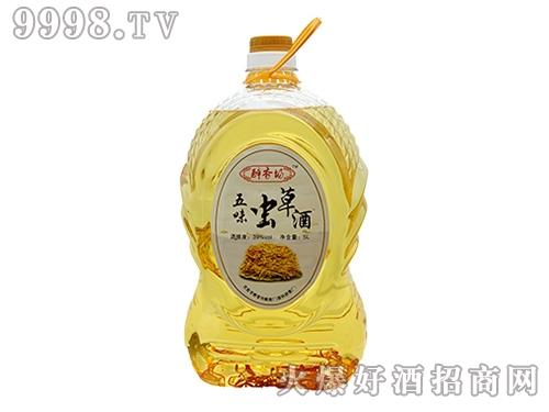 醉香坊五味虫草酒