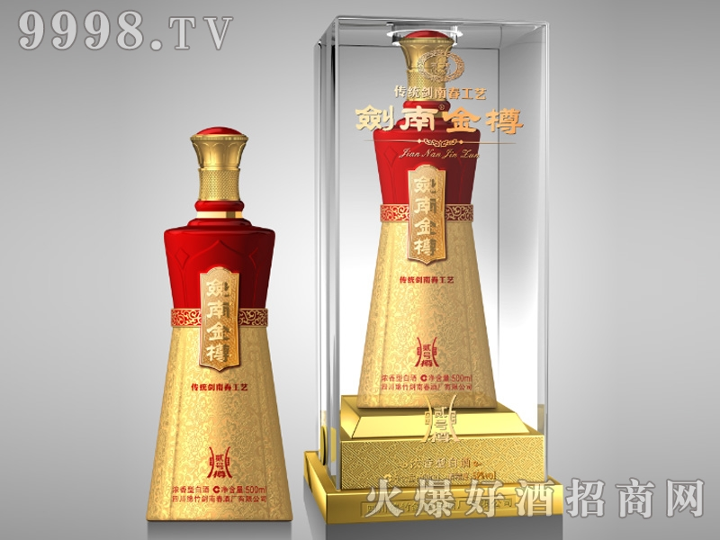 剑南金樽酒2号樽礼盒装-白酒招商信息